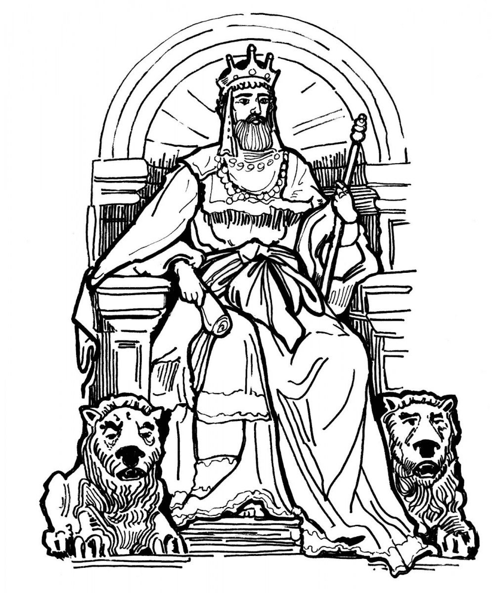 Rey david hd for King david coloring pages